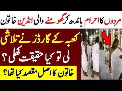 beti ek waqia danish and dawar naat mp3 download