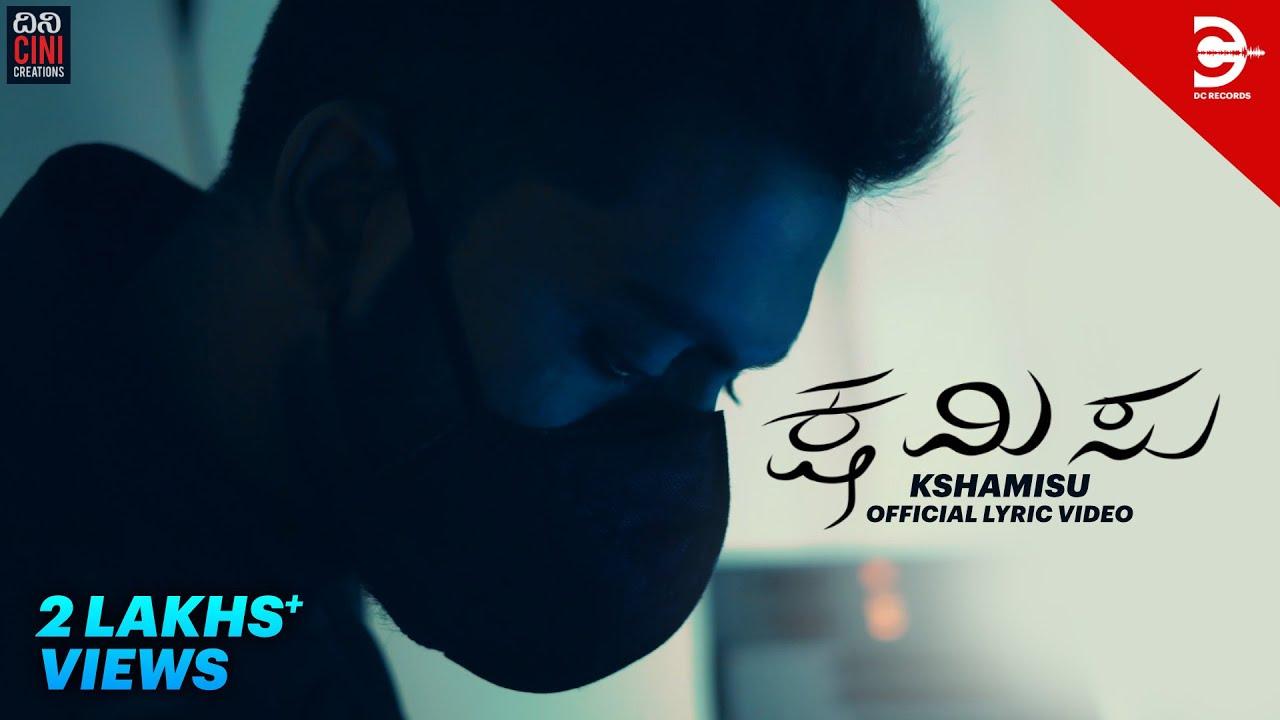 Kshamisu lyrics - Adhvik - spider lyrics