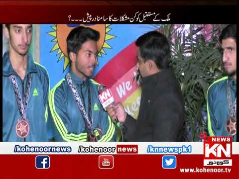 KN EYE 02 January 2018 | Kohenoor News Pakistan
