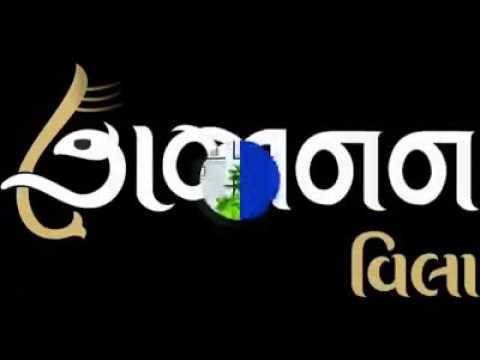 3D Tour of Pooja Gajanan 51