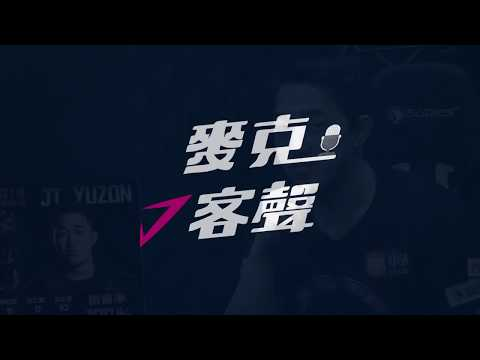 J Team傳說對決|麥克J客聲EP2:再戰強敵SMG!小兵竟然不受控?
