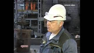 Шествие Бессмертного полка в Каменск-Уральском