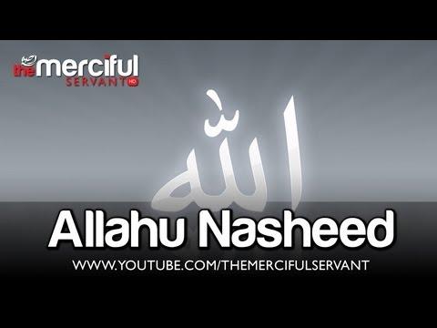 Смотреть онлайн видео Allahu (Heart Touching Nasheed)