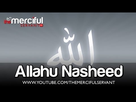 Allahu (Heart Touching Nasheed) - MercifulServant