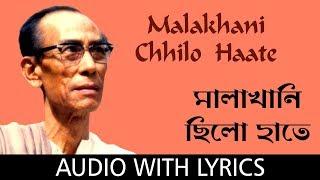 Malakhani Chhilo Haate with lyrics | S.D.Burman   - YouTube