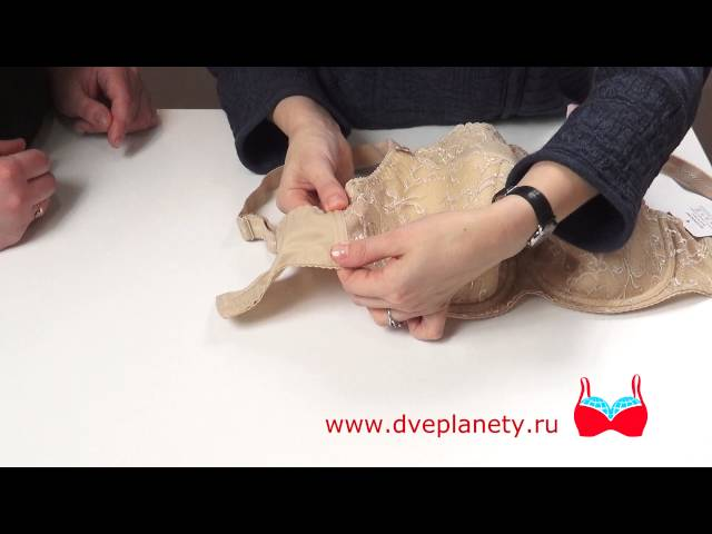 Видео Бюстгальтер GORSENIA K-207, Бежевый