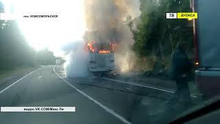 Автобус сгорел не доехав до Питера