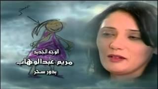تحميل اغاني مقدمة المسلسل الخليجي فضة قلبها ابيض MP3