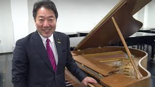 スタインウェイピアノ M型 ぴあの屋ドットコム