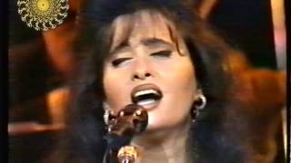 """تحميل اغاني Latifa """"Hayyarni"""" - Confuse me (Paris Concert 1993) MP3"""