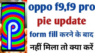 Oppo F9 And Oppo F9 Pro ColorOS 6 With Android Pie Update Start