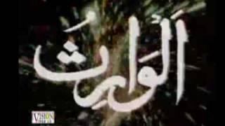 Asma ul Husna - The 99 Names of Allah