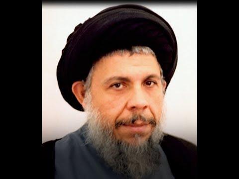 Irak'ın Önde Gelen Alimlerinden Ayetullah Seyyid Muhammed Bakır Es Sadr