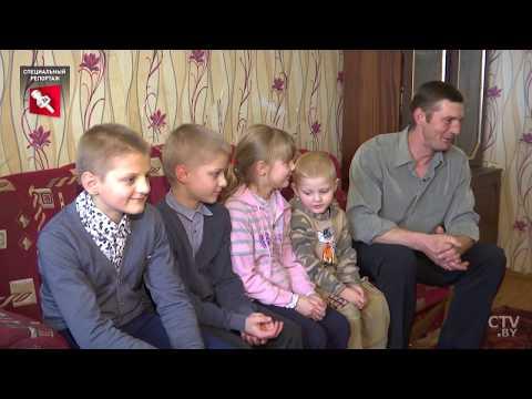 Жена бросила мужа с 4 детьми, а он усыновил 5-го и воспитывает всех сам. Истории отцов-одиночек