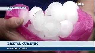 Запад Украины накрыли бури, ливни и град