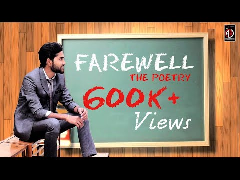 FAREWELL - THE POETRY SONG || HARISH PRAJAPATI || AACHMAN