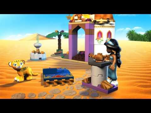 Конструктор Экзотический дворец Жасмин - LEGO DISNEY PRINCESS - фото № 4