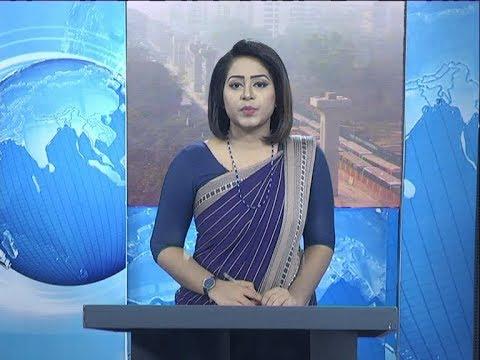 09 AM News || সকাল ৯টার সংবাদ || 18 February 2020 || ETV News