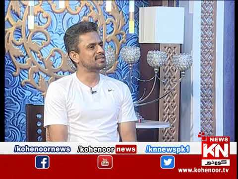 Good Morning 26 August 2019 | Kohenoor News Pakistan