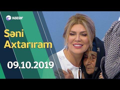 Сəни Акстарıрам 09.10.2019