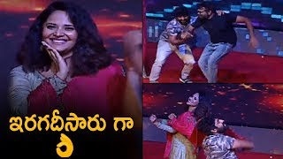 Anasuya And Sukumar Dance Performance @ Rangasthalam 100 Days Celebrations Event LIVE