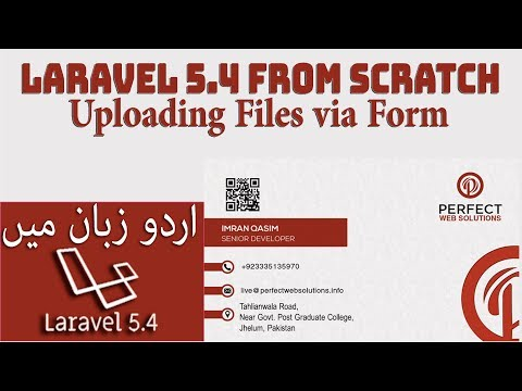 Laravel 5 Tutorials For Beginners in Hindi Part 17: Uploading Files Via Forms in Urdu 2017 – 2018