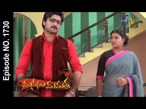 Manasu Mamata - 9th August 2016- Full Episode No 1730 – ETV Telugu