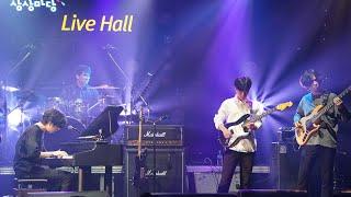 Spain - Yohan Kim & Friends Concert Live