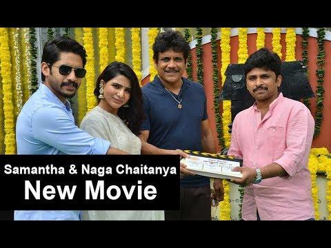 Naga Chaitanya and Samantha New Movie Opening Event