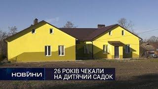 Завершуються ремонтні роботи в дитячому садочку с. Баламутівка