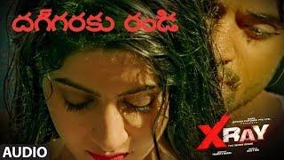 Aa Paas Aa Audio Song -Telugu   X Ray (The Inner Image