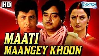 Maati Maangey Khoon {High Quality Mp3} - Shatrughan Sinha - Raj Babbar - Rekha - Reena Roy - Old Hindi Movie