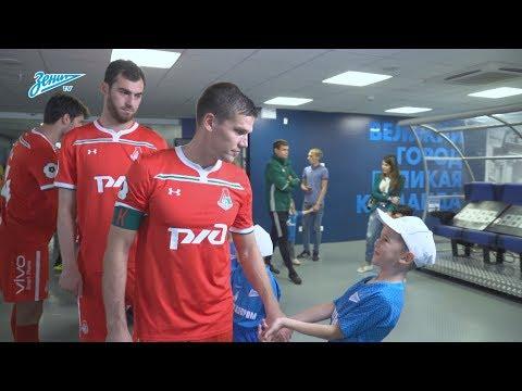 Скрытая камера «Зенит-ТВ»: разгром «Локомотива», возвращение Кокорина и раздевалка победителей видео