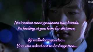 (OST Gu Family Book) Choi Jin Hyuk - Best Wishes To You (Acoustic Ver.)
