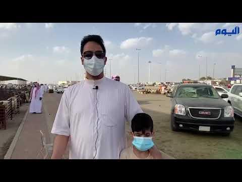 سوق الأغنام بحفر الباطن .. الأسعار مرتفعة والعمالة الأجنبية تسيطر