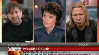 """""""Русские песни"""" (5 канал)"""