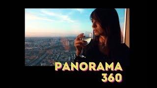 #45 Смотровая площадка на 89 этаже // PANORAMA 360
