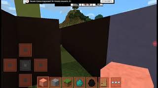 Прохожу карту своей подруги в Minecraft