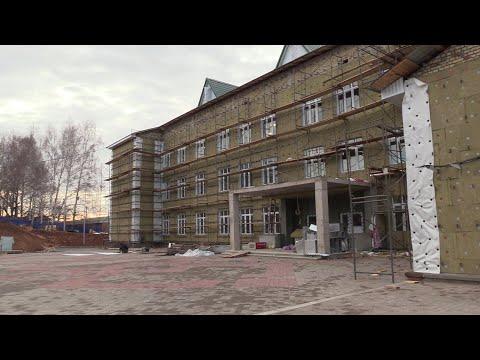 Новости Шаран ТВ от 06.11.2020 г.