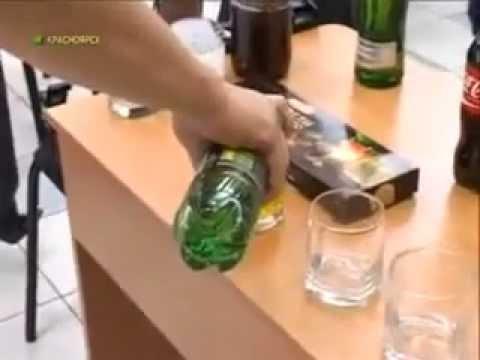 Питание для больных алкоголизмом