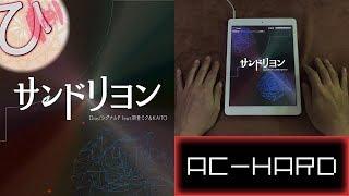 サンドリヨン / Cendrillon (AC-HARD) 理論値 【GROOVE COASTER 2 Original Style 手元動画】