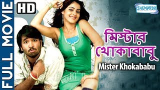 Pagal Premi Movie