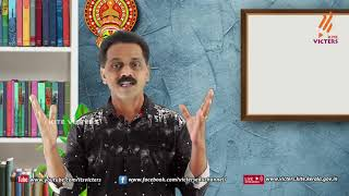 Standard 9 | Malayalam | Class – 12