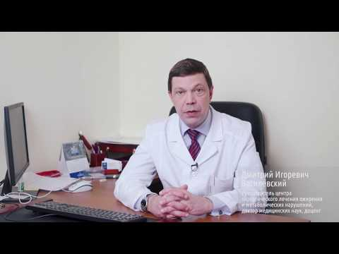 Центр хирургического лечения ожирения и метаболических нарушений