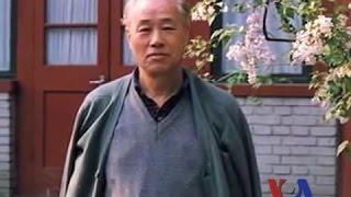 解密时刻:赵紫阳最后的岁月 (完整版-上)