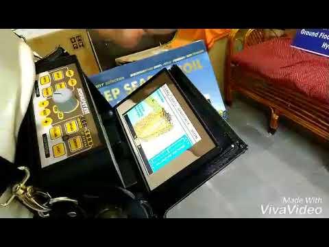 Jeohunter 3D Gold Detector