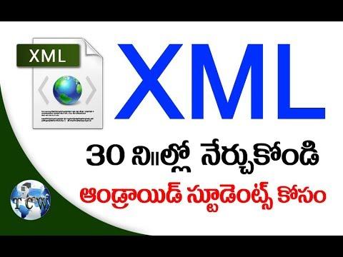 XML Basic Tutorial in Telugu - Tutorials for Beginners