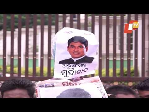 Cancellation Of Student Polls In Odisha- Protests Erupt Across Odisha