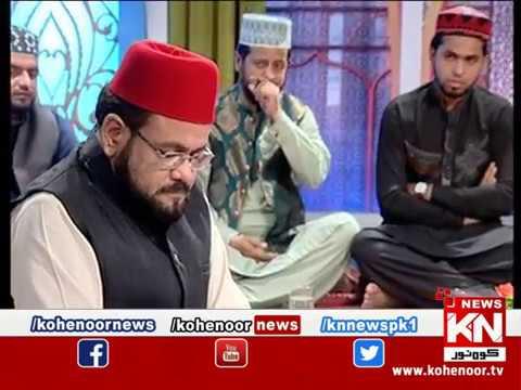 Ehtram-e-Ramadan Sehar Transmission 04 June 2019 | Kohenoor News Pakistan