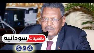 رئيس الوزراء يخاطب المجلس الاثنين المقبل - مانشيتات سودانية